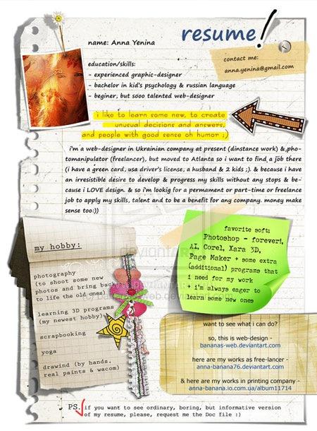 سيرة ذاتية ابداعية - wazifa7.com (21)