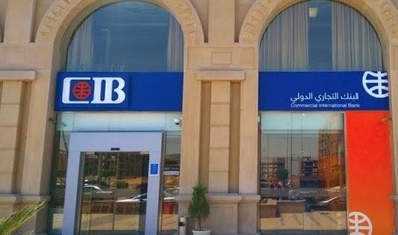 البنك التجارى الدولى cib