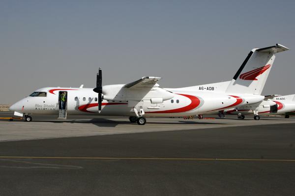 طيران ابو ظبى