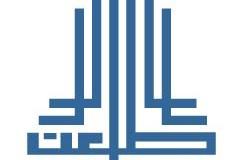 وظائف مجموعة طلعت مصطفى