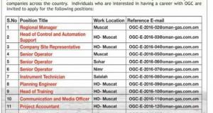 الإعلان عن 12 وظيفة شاغرة في شركة الغاز العمانية