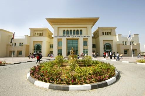 وظائف معلمات عربى ودين ورياضيات وعلوم للمرحلة الابتدائية بمدارس حكومية بسلطنة عمان