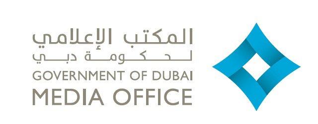 وظيفة محاسب المكتب الاعلامى لحكومة دبى