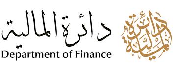 وظائف دائرة المالية دبى