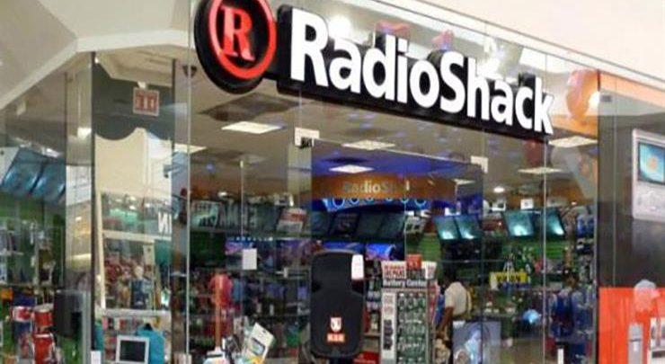 راديو شاك